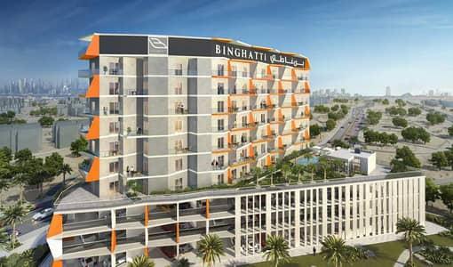 فلیٹ 2 غرفة نوم للبيع في قرية جميرا الدائرية، دبي - مبنى جديد