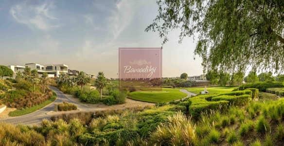 ارض سكنية  للبيع في دبي هيلز استيت، دبي - Genuine Resale-park view -No Agents