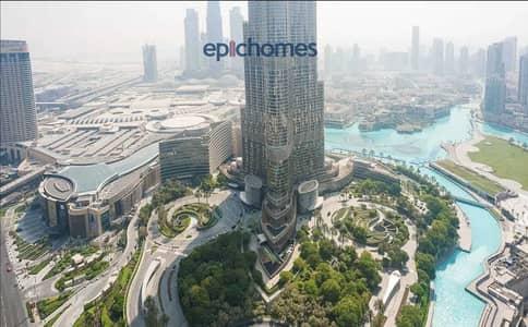 شقة 2 غرفة نوم للبيع في وسط مدينة دبي، دبي - Full Fountain View | 06 Series | Burj View