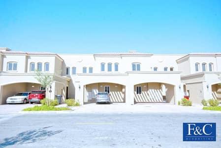 تاون هاوس 3 غرف نوم للبيع في سيرينا، دبي - C Type | Back to Back  | Near To Exit