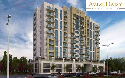 Brand New Fully Furnished 2 BHK For Rent In AZIZI DAISY
