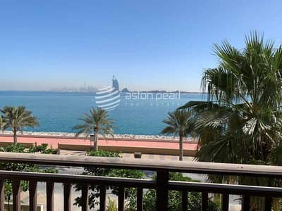 2 Bedroom Apartment for Sale in Palm Jumeirah, Dubai - Large 2 Bedroom in 5 Star Resort | Fully Furnished