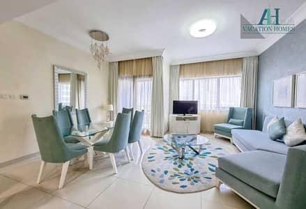 3 Bedroom Flat for Rent in Downtown Dubai, Dubai - Fully Serviced - Iconic Burj Khalifa View - Brand New