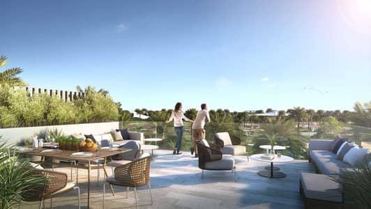 3 Bedroom Villa for Sale in Dubai Hills Estate, Dubai - Single Row Home on a Large Plot