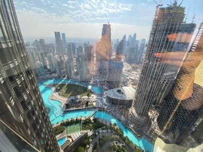 Partial Fountain Views | Highest Floor | Rented