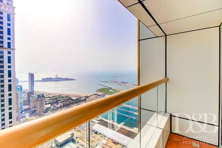 4 Bedroom Flat for Rent in Dubai Marina, Dubai - High Floor | Sea View | Maids Room