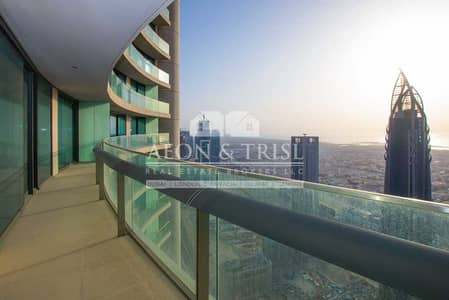 Well Maintained 2 Bedroom for Sale | Burj Vista T1