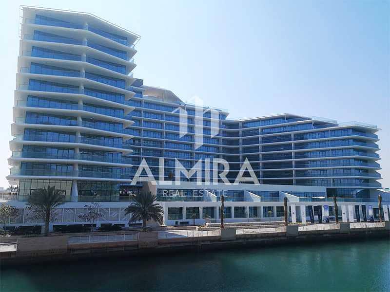 شقة في الهديل شاطئ الراحة 59999 درهم - 5385538