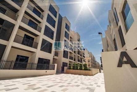 شقة 2 غرفة نوم للايجار في مردف، دبي - Brand New I  Multiple Cheques    Call to View