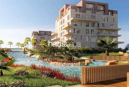 1 Bedroom Apartment for Sale in Al Barari, Dubai - Amazing Community | High Floor Unit | Large Layout