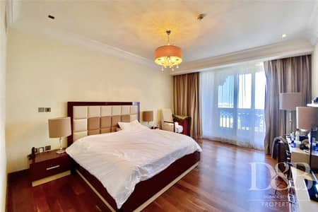 2 Bedroom Flat for Rent in Palm Jumeirah, Dubai - Sea View   High Floor   Including all Dewa