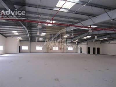 Warehouse for Rent in Dubai Industrial Park, Dubai - Warehouse I Built in Office I DIC