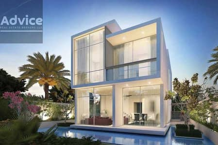 Plot for Sale in DAMAC Hills 2 (Akoya Oxygen), Dubai - Residential Plot for Sale IHawthorn @ Akoya Oxygen