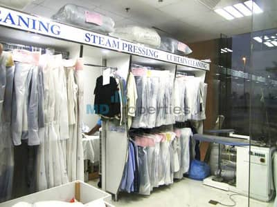 Profitable Laundry Business For Sale In Business Bay