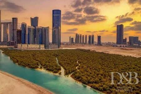 Plot for Sale in Al Reem Island, Abu Dhabi - Al Reem Island   Prime Plot location
