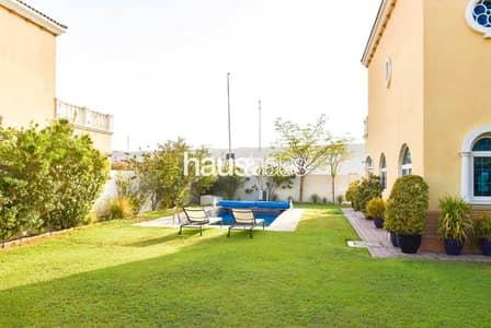فیلا 5 غرف نوم للبيع في جميرا بارك، دبي - Large plot | Vastu Compliant | Private Pool