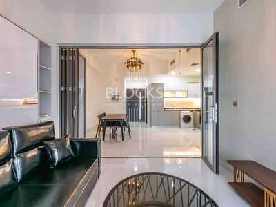 فلیٹ 1 غرفة نوم للايجار في أرجان، دبي - شقة في برج ميراكلز من دانوب أرجان 1 غرف 47000 درهم - 5386595