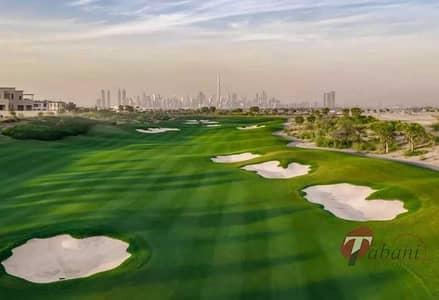 Plot for Sale in Dubai Hills Estate, Dubai - Chance Deal | Easy Payment Plan |Rare Mansion Plot