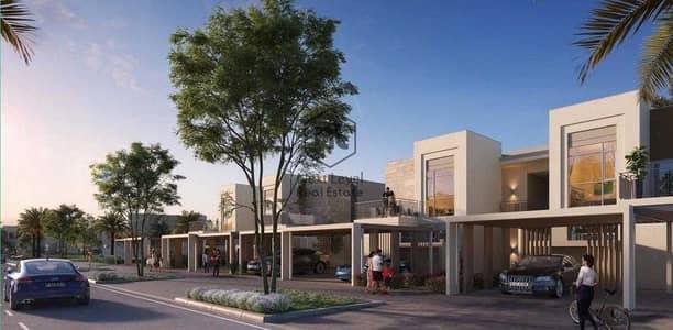 تاون هاوس 2 غرفة نوم للبيع في دبي الجنوب، دبي - تاون هاوس في إعمار الجنوب دبي الجنوب 2 غرف 1183000 درهم - 5166980