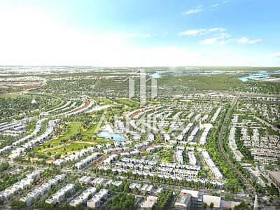 تاون هاوس 2 غرفة نوم للبيع في جزيرة ياس، أبوظبي - Own your new home surrounded by nature!