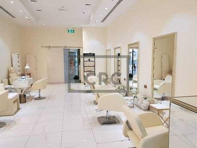 محل تجاري  للايجار في جميرا، دبي - Ladies salon|Jumeirah|DED License