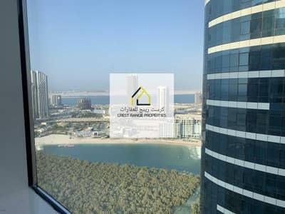 شقة 1 غرفة نوم للايجار في جزيرة الريم، أبوظبي - A Stylish Apartment In A Desirable Location