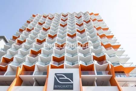 شقة 2 غرفة نوم للايجار في واحة دبي للسيليكون، دبي - Brand New | Chiller Free | Huge Balcony