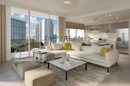شقة 1 غرفة نوم للايجار في دبي هيلز استيت، دبي - BRAND NEW - PARK VIEW - AVAILABLE OCTOBER