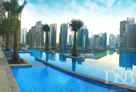 1 Bedroom Flat for Rent in Dubai Marina, Dubai - Partial Marina Views No Balcony AC Free