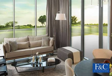 Studio for Sale in DAMAC Hills 2 (Akoya Oxygen), Dubai - Brand New Luxurious Studio Apartment   Park View