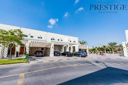 3 Bedroom Townhouse for Sale in Al Furjan, Dubai - 3 Bedroom | Phase 2 | Type B