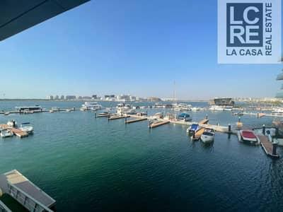شقة 1 غرفة نوم للايجار في شاطئ الراحة، أبوظبي - Full Balcony with Sea View I Luxury Community