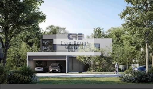 تاون هاوس 3 غرف نوم للبيع في الطي، الشارقة - Pay till 2022  80% Mortgage  30mins DUBAI MALL
