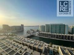 شقة في الندى 1 الندى المنيرة شاطئ الراحة 1 غرف 85000 درهم - 5390359