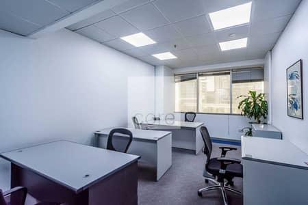 مکتب  للايجار في شارع الشيخ زايد، دبي - Readily Avilable   Serviced Office   DED License
