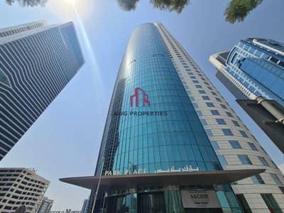 شقة 2 غرفة نوم للايجار في شارع الشيخ زايد، دبي - 45 days free   0% com. and chiller free   SEA view
