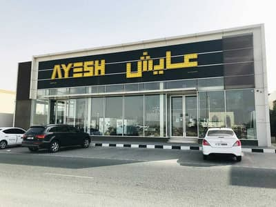 معرض تجاري  للبيع في المنطقة الصناعية، الشارقة - Double-decker | Great & strategic location