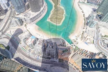 2 Bedroom Flat for Rent in Al Reem Island, Abu Dhabi - Full Sea View|Spacious 2 BR Flat| Maid's Room