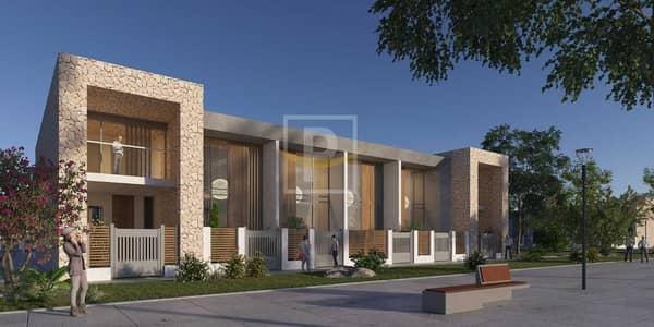 1 Bedroom Villa for Sale in Dubailand, Dubai - Limited unique 1 bed Townhouse  in Rukan- Dubailand | VIP