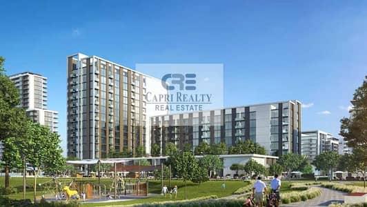 فلیٹ 2 غرفة نوم للبيع في دبي هيلز استيت، دبي - Payment plan- 10mins DUBAI MALLL - EMAAR project
