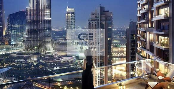 فلیٹ 3 غرف نوم للبيع في وسط مدينة دبي، دبي - Payment plan till 2024- Close 2 Opera -DUBAI MALL
