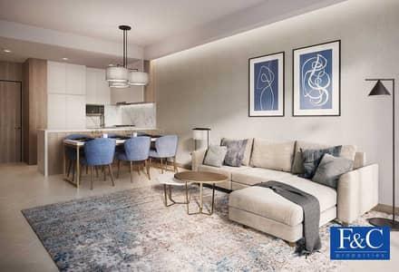شقة 2 غرفة نوم للبيع في وسط مدينة دبي، دبي - Resale   Best Price   2BR   Unique location