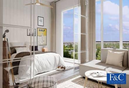 1 Bedroom Flat for Sale in Dubai Hills Estate, Dubai - Golf View | High Capital Appreciation | 1BR