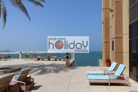 1 Bedroom Hotel Apartment for Rent in Al Marjan Island, Ras Al Khaimah - Resort Living - Partial Sea views|Ready to Move In