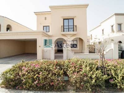 5 Bedroom Villa for Sale in Arabian Ranches 2, Dubai - Independent Well Maintained | Type 4 Villa | Ready To Move In !!