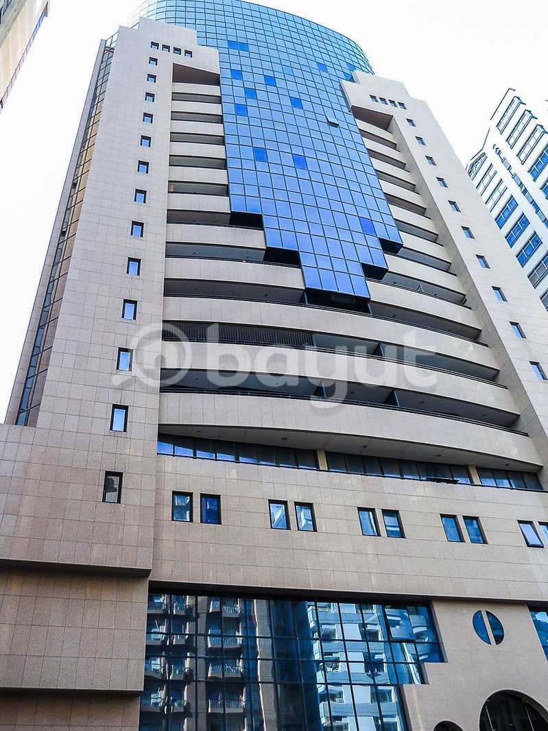 شقة في برج السلام الزاهية 3 غرف 75000 درهم - 5392313
