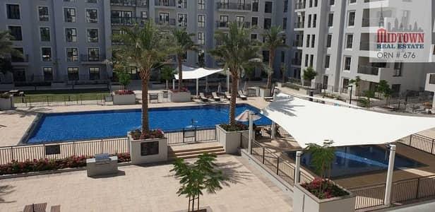 فلیٹ 2 غرفة نوم للبيع في تاون سكوير، دبي - POOL VIEW   2 BEDROOM WITH BALCONY   RENTED