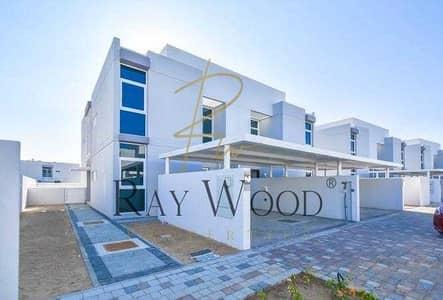 تاون هاوس 4 غرف نوم للبيع في مدن، دبي - Deal of the Day   Best Offer   Exclusive Owner