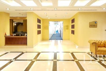 Office for Rent in Dubai Media City, Dubai - Premium Office Building | Next to Metro