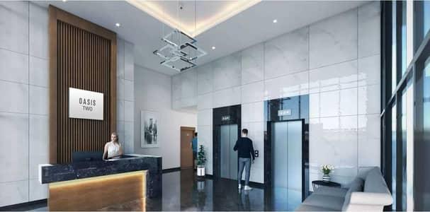 فلیٹ 2 غرفة نوم للبيع في مدينة مصدر، أبوظبي - شقة في الواحة ريزيدنس 2 الواحة ريزيدنس مدينة مصدر 2 غرف 1190000 درهم - 5393075